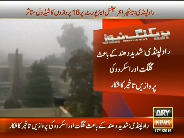 Heavy Fog– Breaking News – Geo