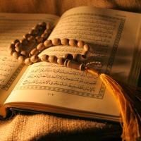 Holy Quran