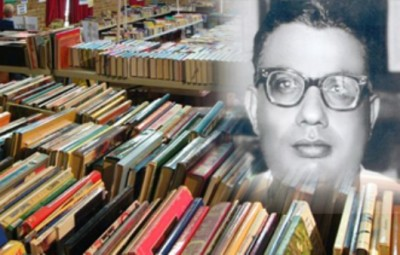 Ibn e Insha Books