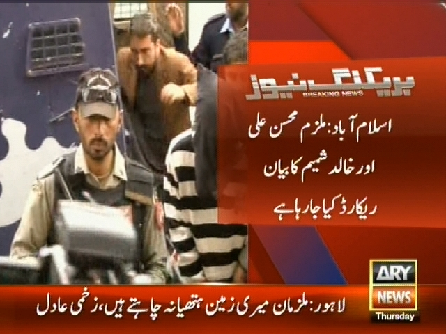Imran Farooq Case– Breaking News – Geo