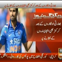 India – Breaking News – Geo