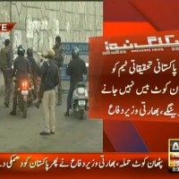 Indian Defence Minister Threat– Breaking News – Geo