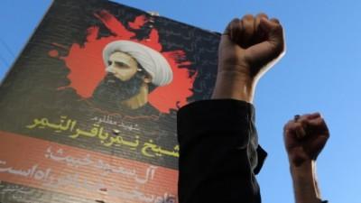 Iran, Saudi Arabia, Conflict