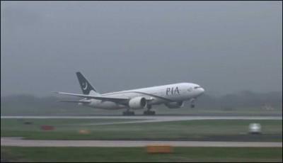 Islamabad Flight