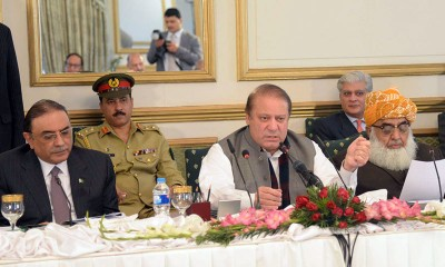 Islamabad Parties Conferences