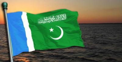 Jamat e Islami