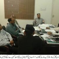 Jamat e Islami Karachi News