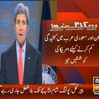 John Kerry– Breaking News – Geo