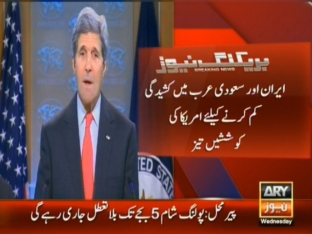 John Kerry– Breaking News – Geo