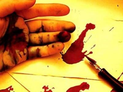 Journalist Killed