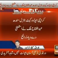 Karachi– Breaking News –Geo
