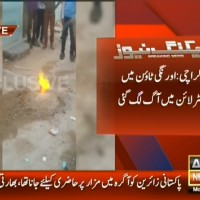 Karachi Sewer Line Fire– Breaking News – Geo