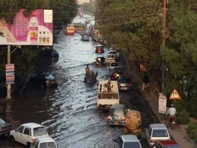 Karachi  Water Pipeline  Leak