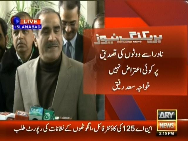 Khawaja Saad Rafiq– Breaking News – Geo