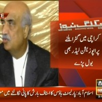 Khurshid Shah– Breaking News – Geo