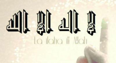 LA ILAHA ILL-ALLAH