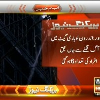 Lahore – Breaking News – Geo