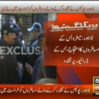 Lahore Metro Bus– Breaking News – Geo