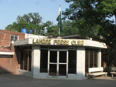 Lahore Press Club