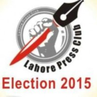 Lahore Press Club, Election
