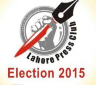 Lahore Press Club, Election
