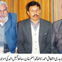 Layyah Azad Councilors Muslim League joining Announced
