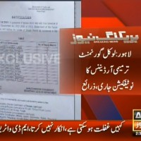 Local Government Amendment Ordinance,Notification Issued– Breaking News – Geo