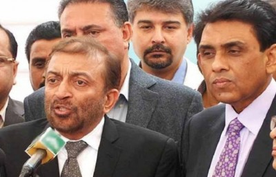 MQM Leaders