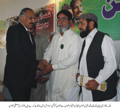Malik Iqbal Meeting