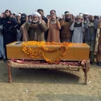 Martyrs Bacha Khan University