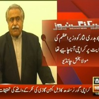 Maula Bakhsh Chandio – Breaking News – Geo