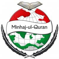 Minhaj-ul-Quran Women Wing
