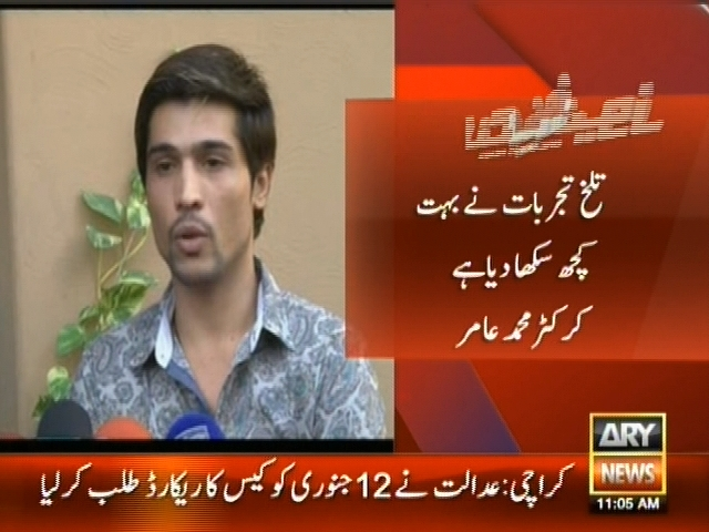 Mohammad Amir – Breaking News – Geo