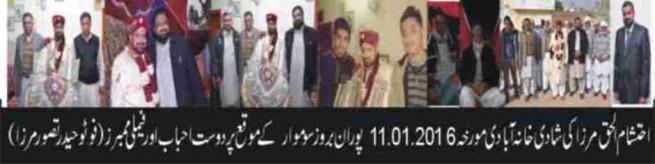 Mohammad Ehtisham Haq Wedding