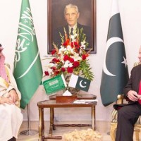 Muhammad Bin Salman with Nawaz Sharif