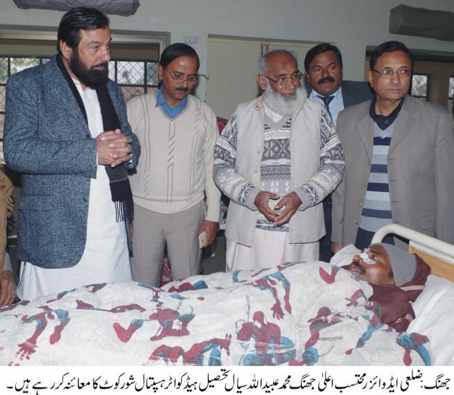 Muhammad Ubaid Ullah Visit Hospital