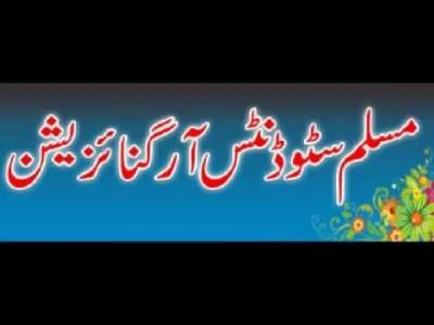 Muslim Students Organization