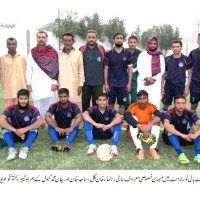 NBP Football Tournament
