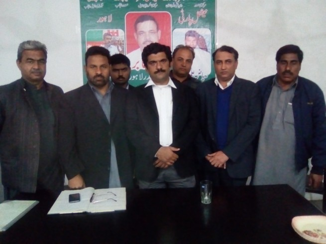 National Party Lahore Meeting