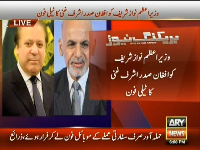 Nawaz Sharif Ashraf Ghani Telephone– Breaking News – Geo