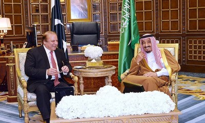 Nawaz Sharif and King Salman Met