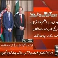 Nawaz Sharif,Afghan President,Meeting– Breaking News – Geo