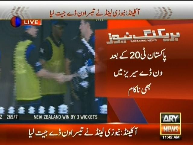 New Zealand Pakistan Third ODI– Breaking News – Geo