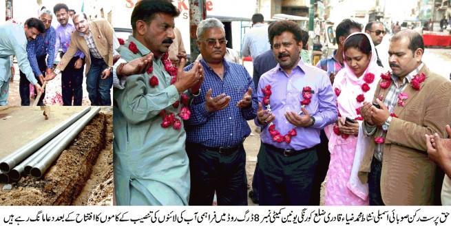 Nishat Mohammad Zia Qadri Praying