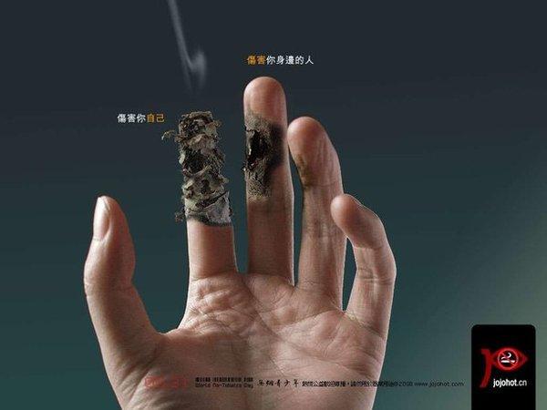 No Smoking (2)