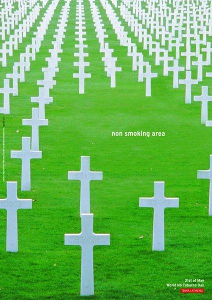 No Smoking (19)