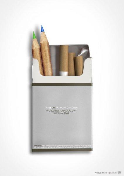 No Smoking (18)
