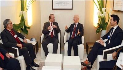 PM Nawaz Meeting