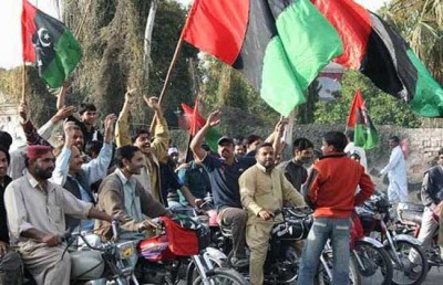 PPP  Rally