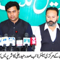 PTI Pressconfranc Bhimber
